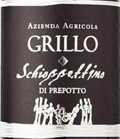 Azienda Agricola Grillo, 33040 Prepotto (UD), ITA
